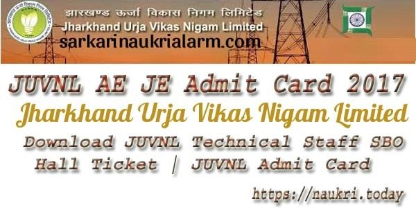JUVNL AE JE Admit Card 2017