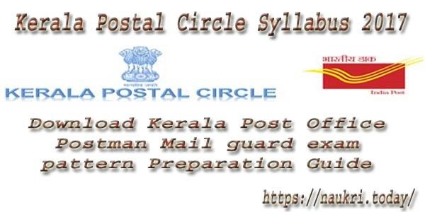 Kerala Postal Circle Syllabus 2017
