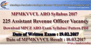 MPMKVVCL Syllabus 2017 – MPCZ Asst Revenue Officer Exam Pattern @ mpcz.co.in