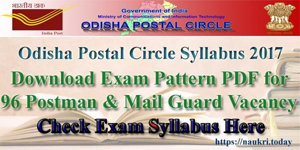 Odisha Postal Circle Syllabus 2017