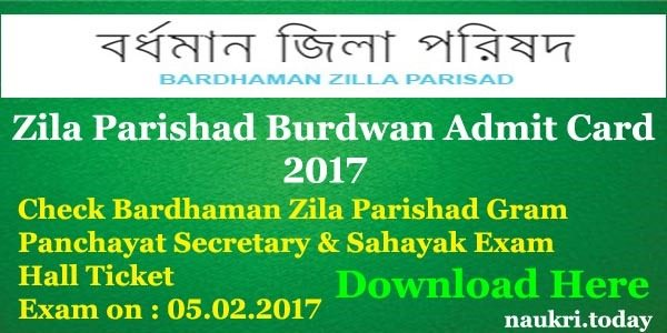 Zila Parishad Burdwan Admit Card 2017