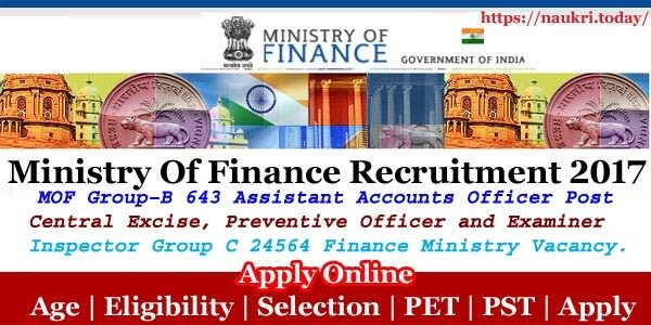 Ministry of Finance Recruitment 2017