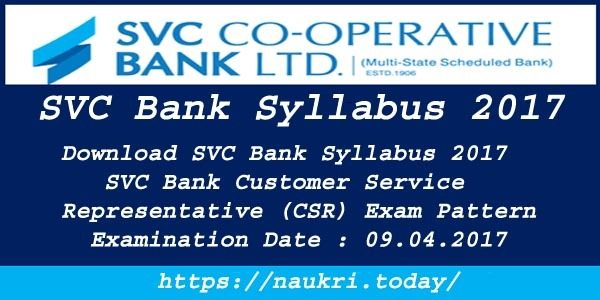 SVC Bank Syllabus 2017