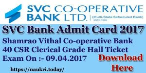 SVC Bank Admit Card 2017 | Check Shamrao Vithal Bank CSR (Clerical Grade) Exam Call Letter