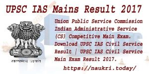 UPSC IAS Mains Result 2017 | Check IAS Civil Service Main Exam Result @ upsc.gov.in