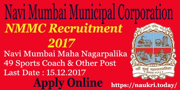 NMMC Recruitment 2017 – 18