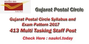 Gujarat Postal Circle Syllabus 2017 | Indian Post Office MTS Exam Pattern | DOPGJ Multi Tasking Staff Syllabus Pdf