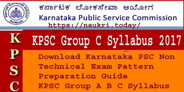 KPSC Group C Syllabus 2017
