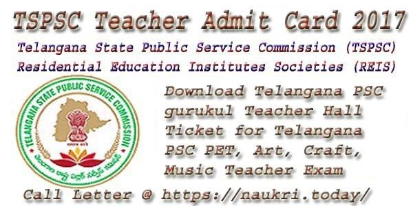 TSPSC Teacher Admit card 2017