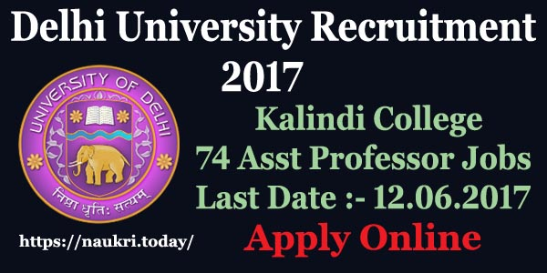 Delhi University Recruitment 2017