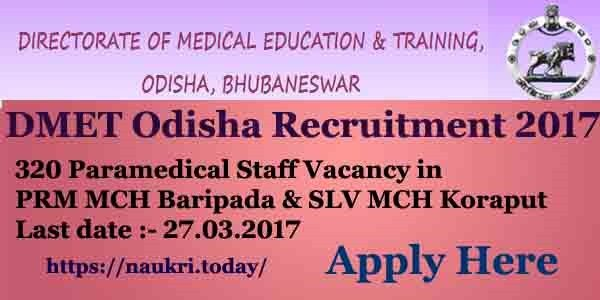 DMET Odisha Recruitment 2017