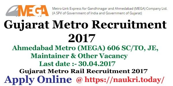 Gujarat Metro Recruitment 2017