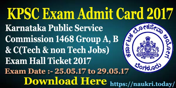 KPSC Exam Admit Card 2017