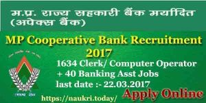 MP Cooperative Bank Recruitment 2017 | Apex Bank 1674 Clerk & Computer Operator, Banking Sahayak Vacancy @ apexbank.in