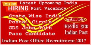 India Post Office Recruitment 2017 | Latest Upcoming India Post Vacancy For State Wise GDS Jobs