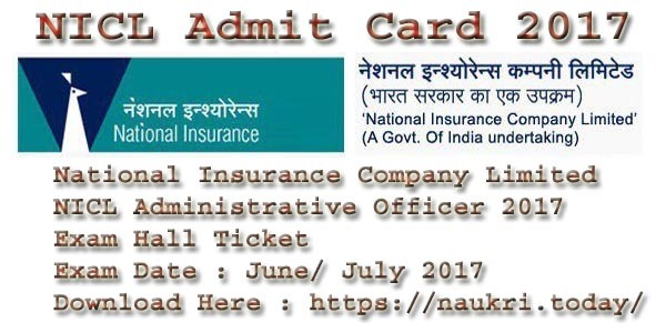 NICL Admit Card 2017