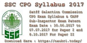SSC CPO Syllabus 2017 | SSC SI ASI Syllabus with CAPF SSC Pre & Main Exam pattern