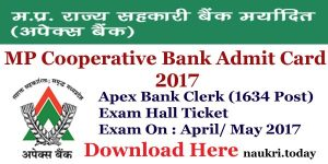 MP Cooperative Bank Admit Card 2017 | Apex Bank Clerk Hall Ticket, Check Exam Date @ apexbank.in