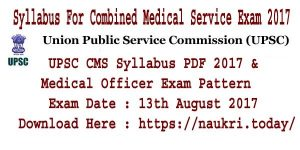Syllabus For Combined Medical Service Exam 2017   UPSC CMS Syllabus PDF 2017 & Medical Officer Exam Pattern