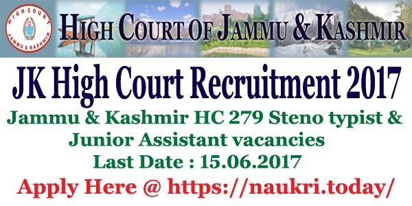 JK High Court Recruitment 2017
