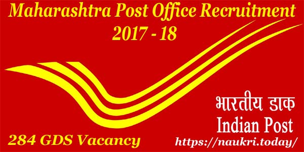 Maharashtra Post Office Recruitment 2017 – 18