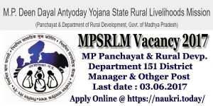 MPSRLM Vacancy 2017 For 151 District Manager & Other Post   Apply Online For MP PRD Recruitment 2017