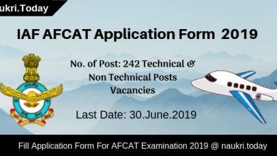 AFCAT Application Form