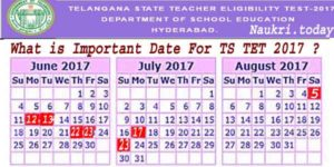 What is Important Date of TS TET 2017 ? Apply Date , Exam Date For Telangana TET Entrance Test