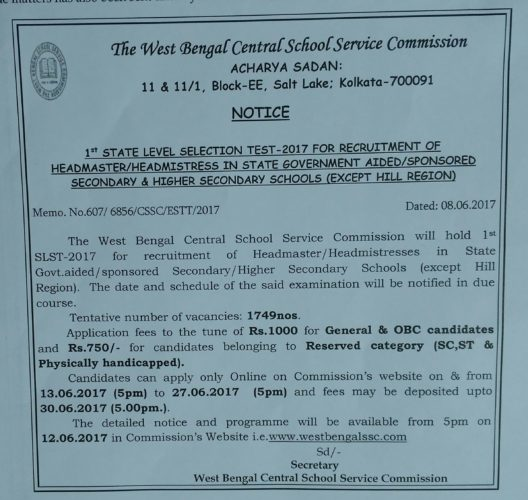 Wb Primary Viva Interview Date Call Letter Admit Card Istant Teacher 2016 Wbbpe Wbsed