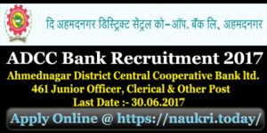 ADCC Bank Recruitment 2017 | Ahmednagar District Cooperative Bank 461 Junior Officer, Clerk & Other Vacancies