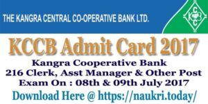KCCB Admit Card 2017 | Check KCC Bank Hall Ticket For 216 Grade IV Clerk & Other Post & Exam Date @ kccb.in