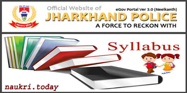 Jharkhand Police SI Syllabus 2017