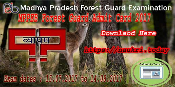 MPPEB Forest Guard Admit Card 2017