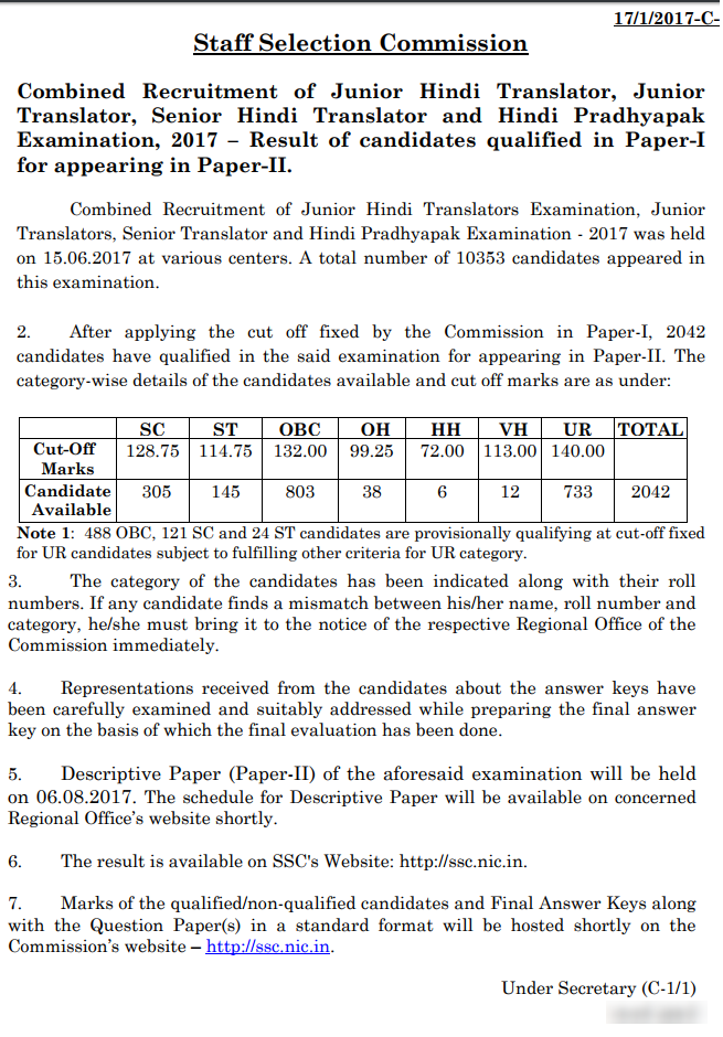 SSC JHT Exam Result Notice For Paper 1