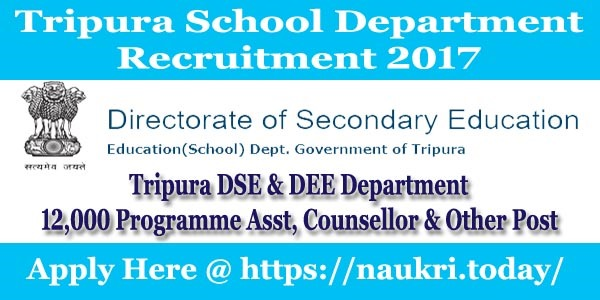 Tripura School Department Recruitment 2017