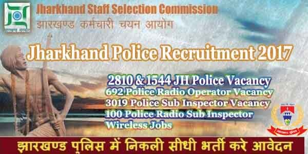Jharkhand Police vacancy 2017