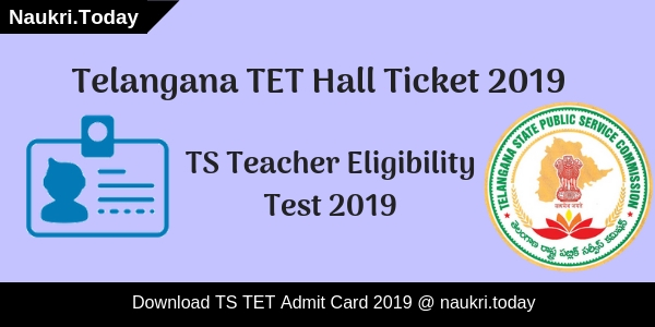 TS TET Hall Ticket