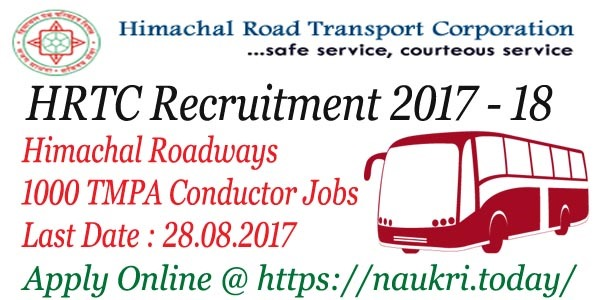 HRTC Recruitment 2017 – 18