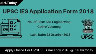 UPSC IES Application Form