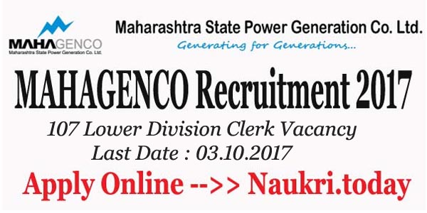 MAHAGENCO Recruitment 2017 – 18