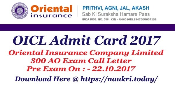 OICL Admit Card 2017