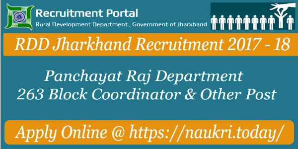 Jharkhand RDD Recruitment
