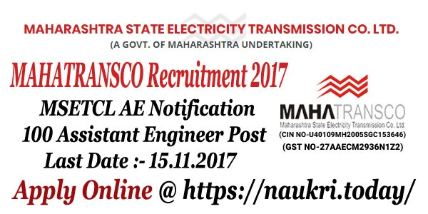 MAHATRANSCO Recruitment 2017 – 18