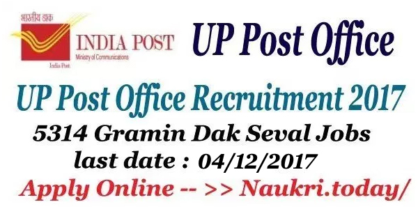 UP Post Office Recruitment 2017 – 18