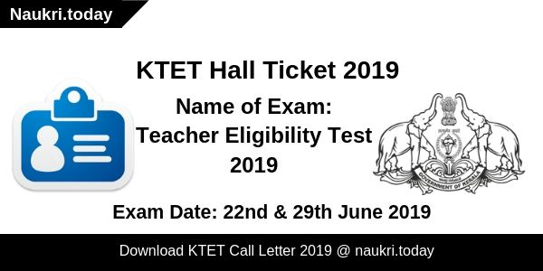 KTET Hall Ticket