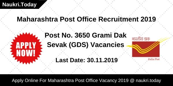 Maharashtra Post Office Recruitment