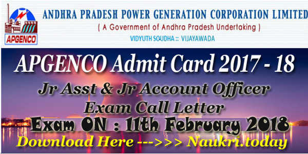 APGENCO Admit Card 2018