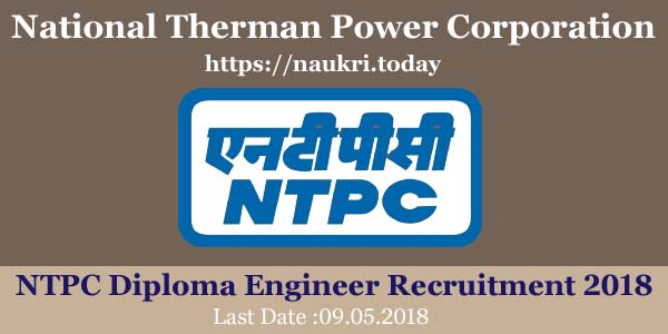 NTPC DE Recruitment 2018