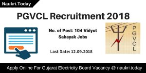 PGVCL Recruitment