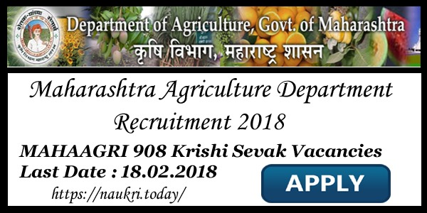 Maharashtra Agriculture Department Recruitment 2018
